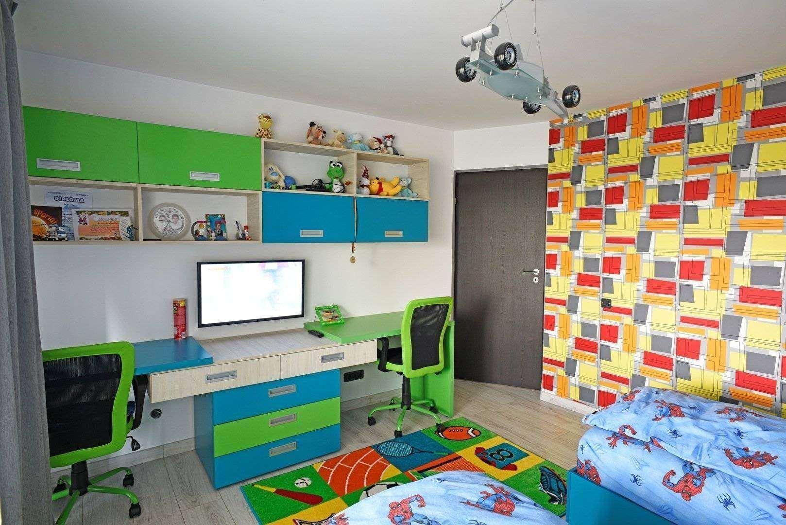 camera tineret moderna